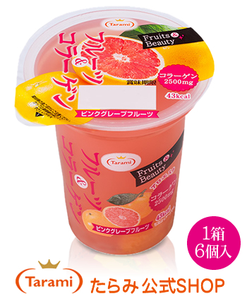 たらみ Fruits&Beauty フルーツ&コラーゲン ピンクグレープフルーツ (1箱 6個入)