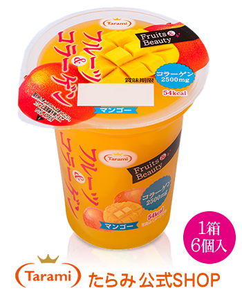 たらみ Fruits&Beauty フルーツ&コラーゲン マンゴー (1箱 6個入)